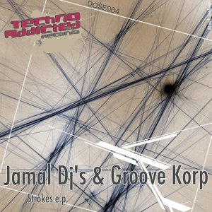 Jamal Dj's, Groove Korp 歌手頭像