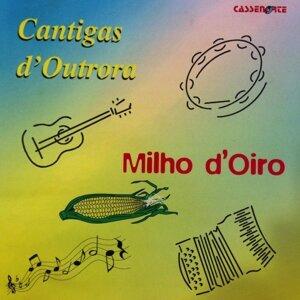 Milho d'Oiro 歌手頭像