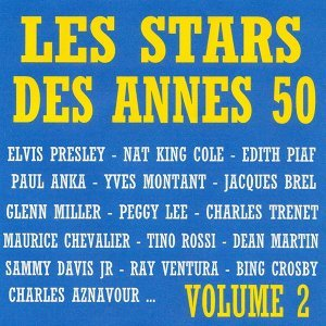 Les stars des annees 50 vol 2 歌手頭像