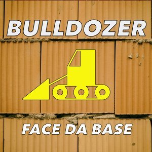 Bulldozer 歌手頭像