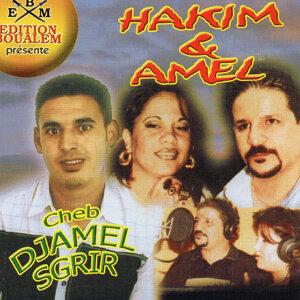 Cheb Djamel Sgrir, Hakim & Amel 歌手頭像