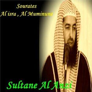 Sultane Al Anzi 歌手頭像