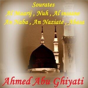 Ahmed Abu Ghiyati 歌手頭像