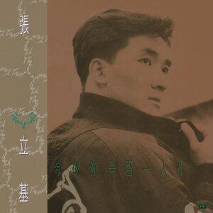 Li Ji Zhang 歌手頭像