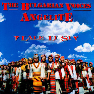 The Bulgarian Voices Angelite 歌手頭像