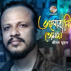 Jibon Murad 歌手頭像