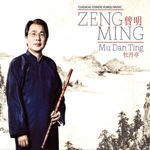 Ming Zeng 歌手頭像