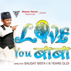 Deepak Sharma, Danney Niraula, Pradeep Bastola, Swaroop Raj Aacharya 歌手頭像