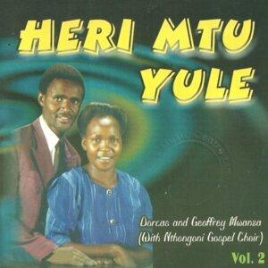 Dorcas and Geoffrey Mwanza, Nthongoni Gospel Choir 歌手頭像