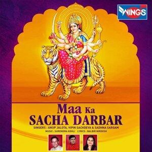 Vipin Sachdeva, Sadhana Sargam, Anup Jalota 歌手頭像