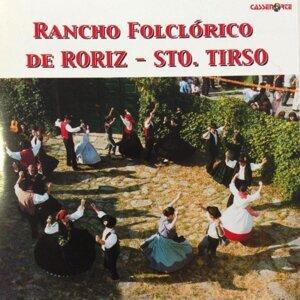 Rancho Folclórico de Roriz - Sto Tirso 歌手頭像