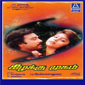 Adhityan 歌手頭像