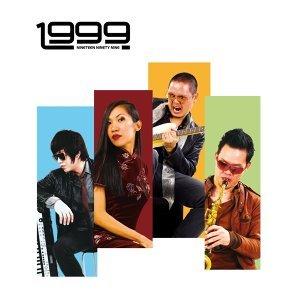 1999 歌手頭像