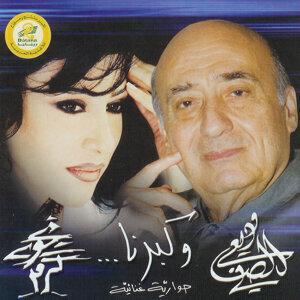 Wadih El Safi & Najwa Karam 歌手頭像