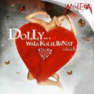 Dolly Shahine 歌手頭像