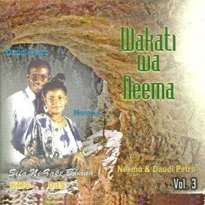 Neema, Daudi Petro 歌手頭像