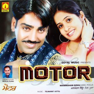 Miss Pooja, Manmohan Sidhu, Sukhbir Sandhu 歌手頭像