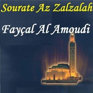 Fayçal Al Amoudi 歌手頭像
