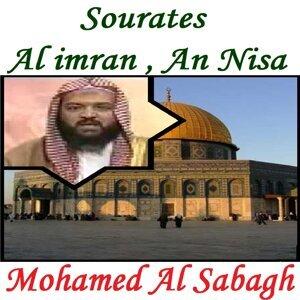 Mohamed Al Sabagh 歌手頭像