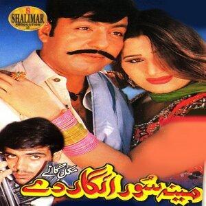 Farrukh Zaib 歌手頭像