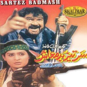 Jalal Sarhadi 歌手頭像