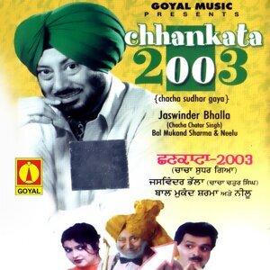 Jaswinder Bhalla, Bal Mukand Sharma, Neelu 歌手頭像