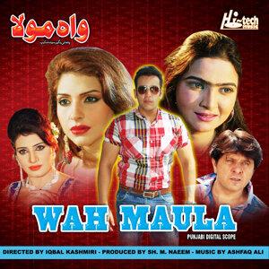 Ashfaq Ali 歌手頭像