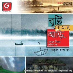 Shamantak Sinha, Sougata Basu 歌手頭像