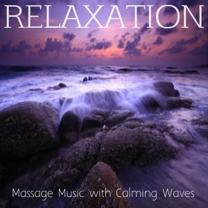 Best Relaxation Music 歌手頭像