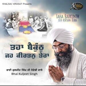 Bhai Kuljeet Singh 歌手頭像