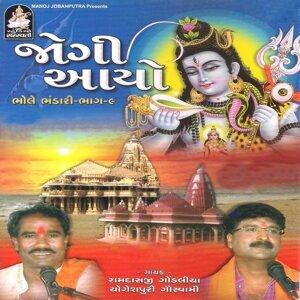Raamdasji Gondaliya, Yogeshpuri Goshwami 歌手頭像