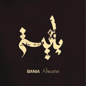 Bania 歌手頭像