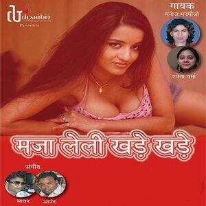 Manoj Manmauji, Shweta Verma 歌手頭像