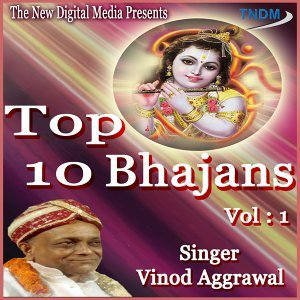 Vinod Aggrawal 歌手頭像