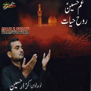 Karrar Husain 歌手頭像