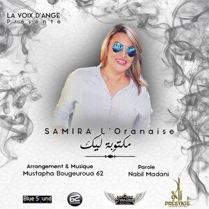 Samira L'oranaise 歌手頭像
