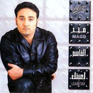 Magd El Kasem 歌手頭像