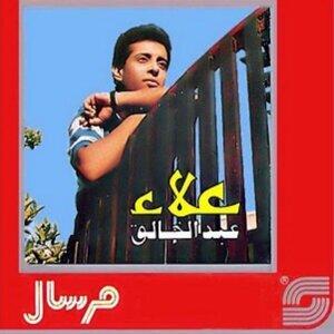 Alaa Abd El Khaleq 歌手頭像
