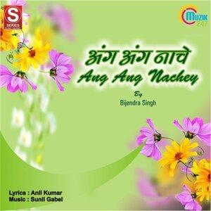 Bijendra Singh, Ushadas, Ritu Tiwari 歌手頭像