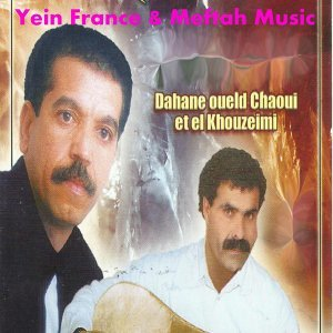 Dehane Oueld Chaoui, El Khouzeimi 歌手頭像