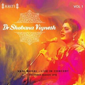 Dr. Shobana Vignesh 歌手頭像