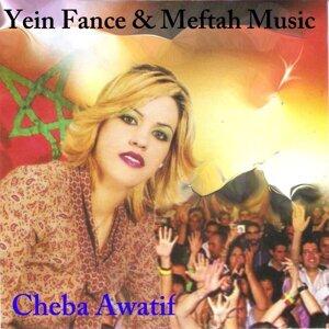 Cheba Awatif 歌手頭像