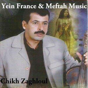 Cheikh Zaghloul 歌手頭像
