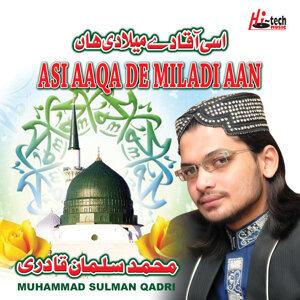 Muhammad Sulman Qadri 歌手頭像