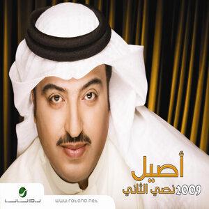 Assel Abu Bakr 歌手頭像