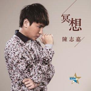 陳志嘉 (Kaka Chen) 歌手頭像