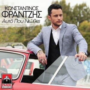 Konstantinos Frantzis 歌手頭像