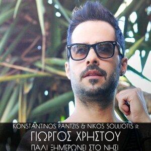 Konstantinos Pantzis / Nikos Souliotis 歌手頭像