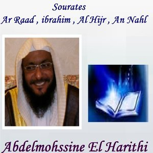 Abdelmohssine El Harithi 歌手頭像