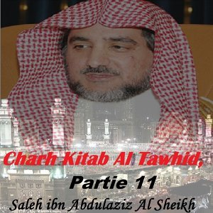 Saleh ibn Abdulaziz Al Sheikh 歌手頭像